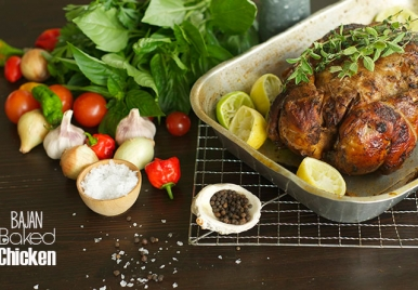 Bajan Baked Chicken Recipe