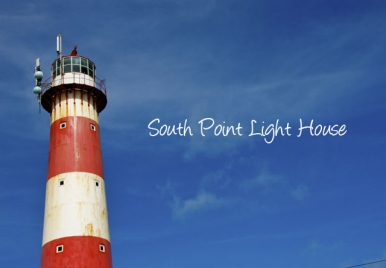 South Point Light House Barbados